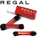【あす楽】REGAL リーガル メンズ 2足分入りシューレース TY48 ドレス 丸ヒモ 76cm 靴ひも ブラック ブラウン evid