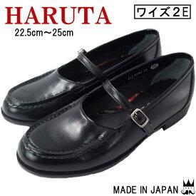 ハルタ HARUTA レディース ローファー 4583 ストラップ付き リクルート フレッシャーズ 入学 通学 靴 日本製 メイドインジャパン 黒 ブラック