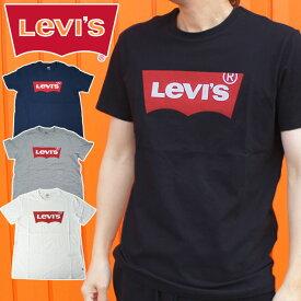 【あす楽】LEVI'S リーバイス バットウィングTシャツ メンズ レディース 17783 半袖 プリントTシャツ クルーネック 丸首 カットソー トップス アメカジ ブラック ホワイト 黒 白 evid