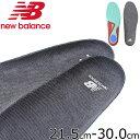 【あす楽】ニューバランス new balance インソール メンズ レディース RCP280 サポーティブ リバウンドインソール 中敷き 衝撃吸収 防滑 スニーカー evid |2