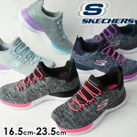 【あす楽】スケッチャーズ SKECHERS スニーカー 女の子 子供靴 キッズ ジュニア 81302L スリッポン ローカット 運動靴 ダイナマイト-ブレイクスルー evid /-
