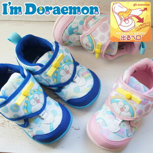 【あす楽】アイム ドラえもん I'm Doraemon スニーカー 男の子 女の子 子供靴 ベビー キッズ DRM B04 ベルクロ ファーストシューズ ベビーシューズ 撥水 ムーンスター Moonstar evid |3