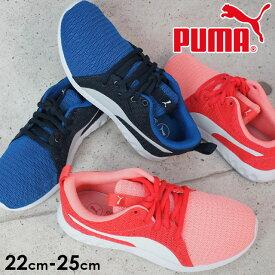 プーマ PUMA カーソン 2 Jr スニーカー 男の子 女の子 子供靴 キッズ ジュニア 190072 ローカット 運動靴 ピンク ブルー evid m-sg