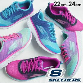 【あす楽】スケッチャーズ SKECHERS スニーカー 女の子 子供靴 キッズ ジュニア 81353L ローカット 紐靴 運動靴 ゴーラン 400-シマーズームス evid /-