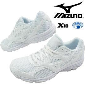 ミズノ MIZUNO マキシマイザー 20 レディース メンズ ジュニア スニーカー K1GA180201 MAZIMIZER 20 真っ白スニーカー 運動靴 ホワイト 白 evid