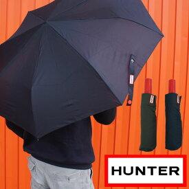 【あす楽】ハンター HUNTER オリジナル オートマティック コンパクトアンブレラ メンズ レディース UAU1041UPN 折りたたみ傘 かさ 折畳傘 おりたたみがさ 自動開閉 ブラック ネイビー オリーブ evid