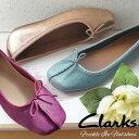 【あす楽】クラークス Clarks フラットシューズ リボン 本革 レザー レディース 213F ぺたんこ靴 歩きやすい バレエシ…
