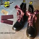 【あす楽】ドクターマーチン 210cm シューレース リボンシューレース 靴紐 靴ひも 靴ヒモ サテン 10ホールブーツ 14ホールブーツ ボルドー 赤 レッド 平ヒモ 平紐 ロングブーツ レースアップブーツ evid /-