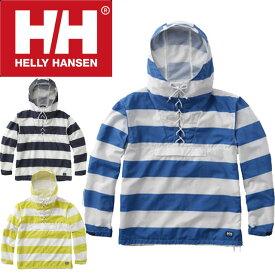 【あす楽】【送料無料】(一部地域除く) ヘリーハンセン HELLY HANSEN メンズ 長袖 パーカー HOE11802 ボーダーベルゲンアノラック ウィンドブレーカー N1 ボーダーネイビー B8 ボーダーアースブルー Y1 ボーダーイエロー evid // 1
