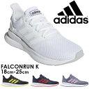 楽天市場 あす楽 送料無料 ナイキ Nike レボリューション 5 スニーカー メンズ ランニングシューズ 運動靴 ホワイト 白 Bq34 103 Evid 5 シューマートワールド