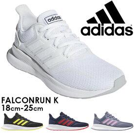 【あす楽】 【送料無料】アディダス adidas スニーカー 男の子 女の子 子供靴 キッズ ジュニア F36548 F36541 F36543 F36544 ローカット ランニングシューズ 運動靴 真っ白スニーカー evid |5