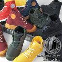 【あす楽】パラディウム PALLADIUM スニーカー メンズ レディース 76357 パンパ パドルライト +WPD レインシューズ …