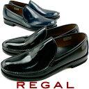 リーガル 靴 メンズ REGAL ビジネスシューズ 【送料無料】 15DR 革靴 紳士靴 ヴァンプ ブラック ネイビー evid o-sg
