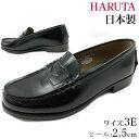 【あす楽】ハルタ HARUTA ローファー 学生 レディース 3048 日本製 幅広 3E フォーマル 中学生 高校生 通学 定番 黒 ブラック evid
