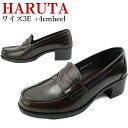 ハルタ HARUTA ローファー 学生 定番 レディース 4603 ヒールアップ 4.5cm ヒールローファー 幅広 3E 通学 フォーマル…