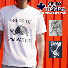 【あす楽】gymmaster ジムマスター プリントTシャッツ メンズ レディース G299605 G299606 G299607 亀 エリマキトカゲ ペリカン 半袖シャツ MADE IN JAPAN evid