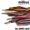 【あす楽】モーブス mobus シューレース 8mm メンズ モーブスシューレース 靴紐 平紐 スニーカー 国旗 イタリア フランス ドイツ evid