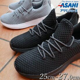 【あす楽】【送料無料】アサヒ ASAHI スニーカー メンズ M519 ローカット カジュアルシューズ ブラック グレー evid |5
