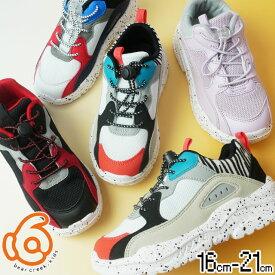 【あす楽】ベア クリーク Bear Creek スニーカー 男の子 女の子 子供靴 キッズ ジュニア BCK-110 ローカット ダッドシューズ ダッドスニーカー 運動靴 /-