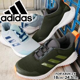 【あす楽】 【送料無料】アディダス adidas フォルタラン 2 K スニーカー 男の子 女の子 子供靴 キッズ ジュニア EE4210 EE4211 ローカット ランニングシューズ 運動靴 evid |5