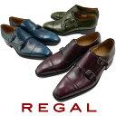 【送料無料】リーガル 靴 メンズ REGAL ビジネスシューズ 07UR ダブルモンク 革靴 紳士靴 MADE IN JAPAN 日本製 フォ…