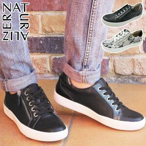 【送料無料】ナチュラライザー naturalizer ローカットスニーカー 本革 レザー レディース N594 痛くない 歩きやすい レースアップシューズ ぺたんこ靴 黒 ブラック 白 ホワイト アイボリー evid |