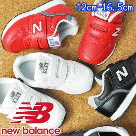 【あす楽】ニューバランス new balance スニーカー 男の子 女の子 子供靴 ベビー キッズ IZ996L ベルクロ ローカット ファーストシューズ 子供靴 運動靴 ホワイト ブラック レッド evid