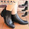 リーガルREGALショートブーツ革靴レザーレディースF84L太ヒールチャンキーヒール黒ブラックブラウンワインローヒールストライプevid