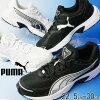 プーマPUMAアクシズスニーカーメンズレディースローカットカジュアルシューズ紐靴運動靴ブラック黒ホワイト白368465evid