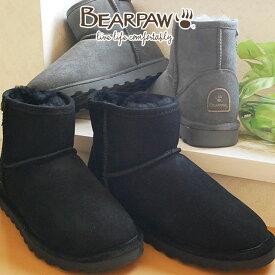 【あす楽】ベアパウ BEARPAW ムートンブーツ 【送料無料】レディース デミ DEMI ショートブーツ スノーブーツ ウインターブーツ 靴 ブラック 黒 チャコール 619W evid /-