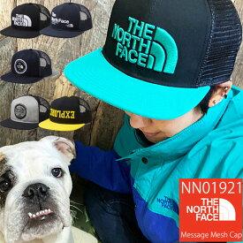 【あす楽】【送料無料】ザ・ノースフェイス THE NORTH FACE 帽子 メッセージメッシュキャップ メンズ レディース NN01921 アウトドア フェス キャンプ TL・FF・UU・KK ID・ZC ロゴ 刺繍 evid |5