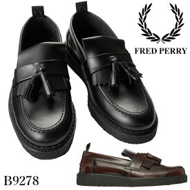 【送料無料】FRED PERRY×GEORGE COX フレッドペリー×ジョージコックス タッセルローファー メンズ コラボ メンズ カジュアルシューズ 革靴 厚底 レザーシューズ 本革 102 ブラック 黒 158 オックスブラッド B9278 evid