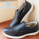 リーガル 靴 メンズ REGAL ウォーカー WALKER スリッポン 革靴 【送料無料】紳士 カジュアルシューズ ネイビー 紺色 …