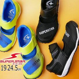 【あす楽】スーパースター SUPERSTAR 男の子 子供靴 キッズ ジュニア サマーシューズ スニーカー アクアシューズ バネのチカラ ムーンスター Moonstar ブラック 黒 ライム SS J981 evid  3
