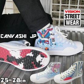 【あす楽】ヴィジョン ストリートウェア VISION STREET WEAR スニーカー メンズ ハイカット カジュアルシューズ キャンバス HI JP サックス ゲイター クールジャパン スケボー戦士 波 VSW-0154 evid /-