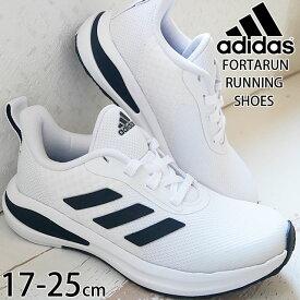 【あす楽】 アディダス adidas キッズ ジュニア スニーカー 男の子 女の子 子供靴 フォルタラン K ランニングシューズ 白 ホワイト 紐靴 FW2576 evid 【送料無料】 |5