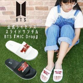 【あす楽】BTS ビーチサンダル 公式グッズ 防弾少年団 公式ライセンス MIC Drop レディース メンズ スライドサンダル 靴 シャワーサンダル 黒 ブラック 白 ホワイト MICDROP005 evid 【p】