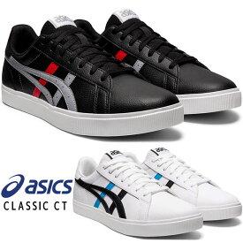 【あす楽】アシックス asics クラシック CT メンズ レディース スニーカー ローカット カジュアルシューズ 運動靴 紐靴 1201A165 【送料無料】 evid |5