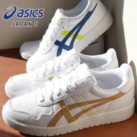 【あす楽】アシックス asics レディース スニーカー ジャパン S ローカット カジュアルシューズ 運動靴 紐靴 ホワイト 白 1202A118 【送料無料】 evid |5