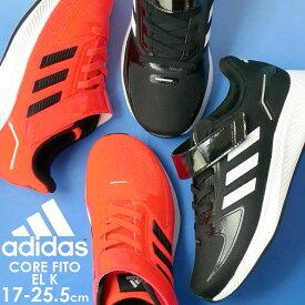 【あす楽】 アディダス adidas キッズ ジュニア スニーカー 男の子 子供靴 黒 ブラック オレンジ ランニングシューズ ローカット 運動靴 コア ファイト EL K HO1405 HO1404 【送料無料】 evid |5