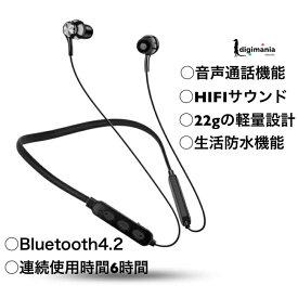【楽天スーパーSALE応援♪】G03 ワイヤレスイヤホン マイク bluetooth【軽量スポーツイヤホン】iOS Android インナーイヤー