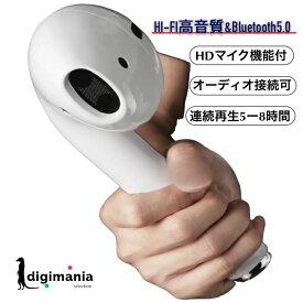 【更にクーポン利用200円OFF!!】【衝撃MAX!!】 ジャイアントイヤホン型 ワイヤレスBluetooth 屋外スピーカー