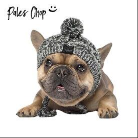 ニット帽 中型犬用 暖かい ポンポン付き 可愛い帽子 頭回り41−51cm