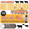 For the hormone (sima butterfly) 250 g roasted meat soaked in cow テッチャンタレ is with discount so as to buy it if buy it! Trial
