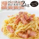 Bacon hyou2kg 01