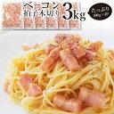 Bacon hyou3kg 01