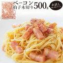 Bacon hyou500 01