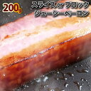 Bacon_icon