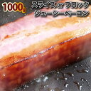 Bacon icon1000