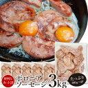 Boro3kg 01